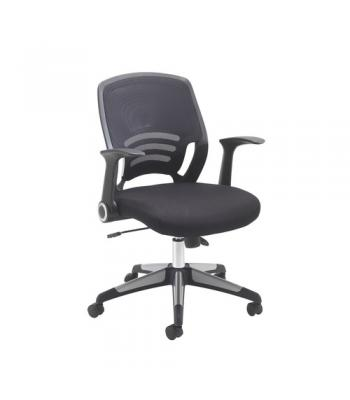 Carbon Mesh Operator Chair SURPLUS STOCK