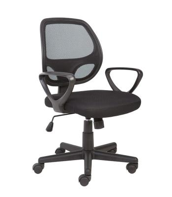 Rossi Mesh Office Chair DISCONTINUED