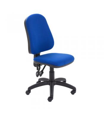 Calypso II High Back Operator Chair