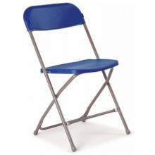 Flat Back Folding Chairs